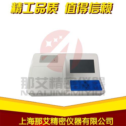 15.2快速农残检测仪NAI-SNC-.jpg